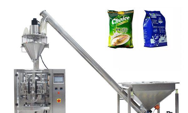 Máquina automática de recheo de po químico seco automático para botella pequena e botella para mascotas