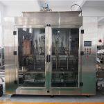 Máquina automática de recheo de aceite de alimentos e máquina de envasado de aceite de oliva